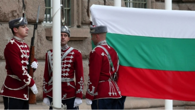 140 years since the national flag of Bulgaria was legalized