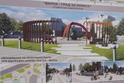 Students presented projects for a positive change of the urban environment in Varna